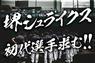 株式会社つくろう堺市民球団のプレスリリース3