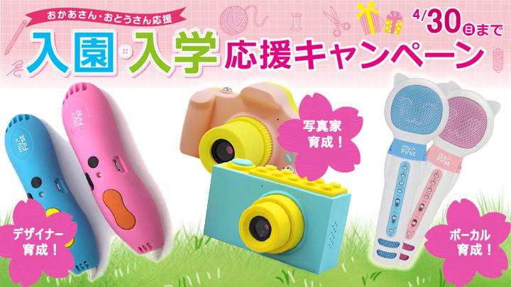 Oaxis Japan株式会社のプレスリリース画像3