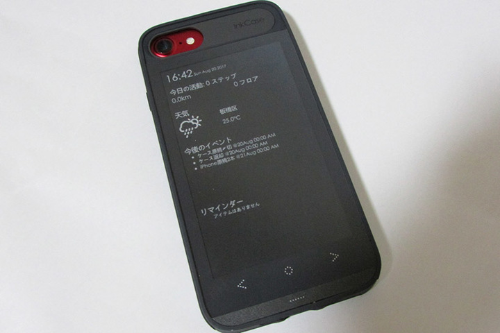 Oaxis Japan株式会社のプレスリリース画像9