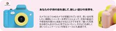 Oaxis Japan株式会社のプレスリリース5