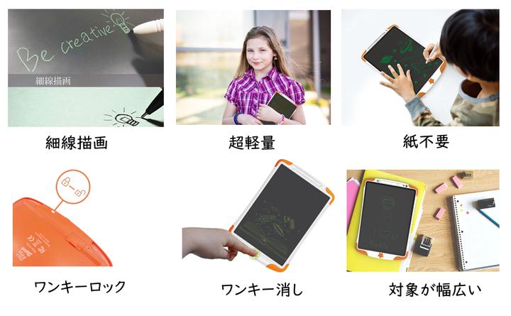 Oaxis Japan株式会社のプレスリリース画像10