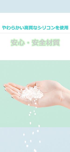 Oaxis Japan株式会社のプレスリリース画像7