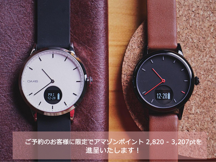 Oaxis Japan株式会社のプレスリリース画像2