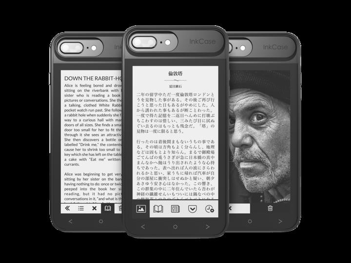 Oaxis Japan株式会社のプレスリリース画像6