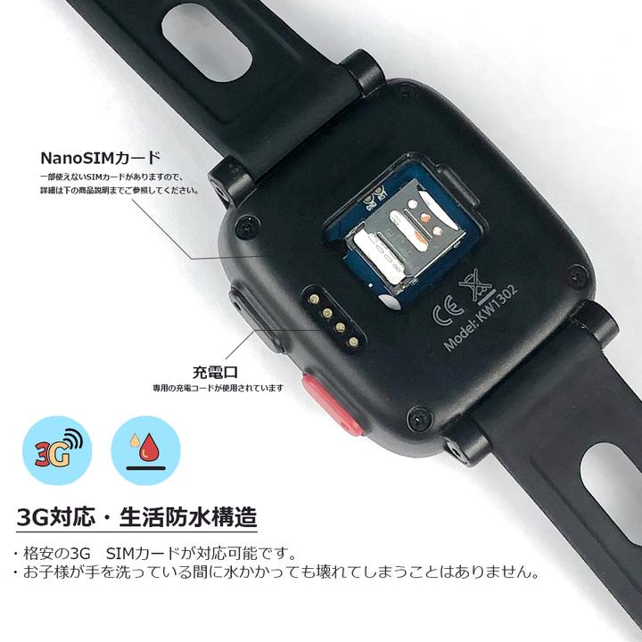 Oaxis Japan株式会社のプレスリリース画像5