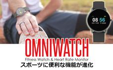 Oaxis Japan株式会社のプレスリリース13