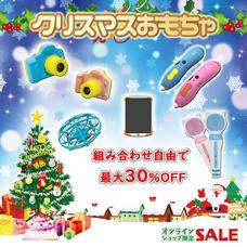 Oaxis Japan株式会社のプレスリリース11