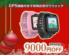 Oaxis Japan株式会社のプレスリリース12