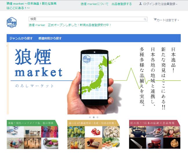 株式会社コアズイノベーションのプレスリリース画像2
