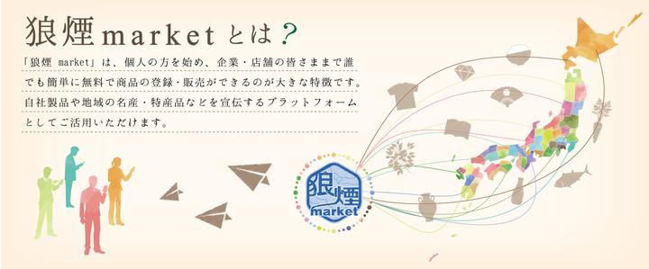 株式会社コアズイノベーションのプレスリリース画像6