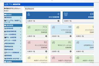 株式会社ワークス・ジャパンのプレスリリース画像3