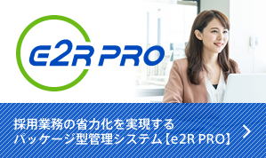 株式会社ワークス・ジャパンのプレスリリース画像2
