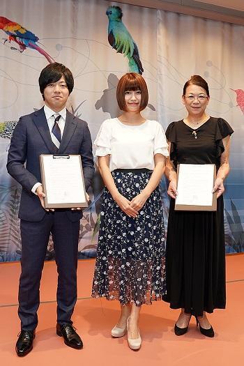 学校法人山田学園 名古屋文化短期大学のプレスリリース画像1