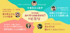 沢井製薬株式会社のプレスリリース1