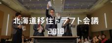 株式会社大人のプレスリリース4