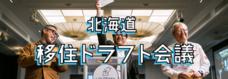 株式会社大人のプレスリリース3