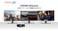 Chuwi Inc.のプレスリリース