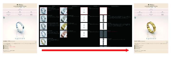 有限会社アクアヴェールのプレスリリース画像7