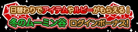 ポッピンゲームズジャパン株式会社のプレスリリース画像3