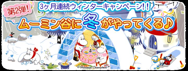 ポッピンゲームズジャパン株式会社のプレスリリース画像1