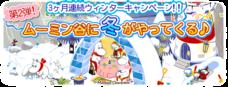 ポッピンゲームズジャパン株式会社のプレスリリース9