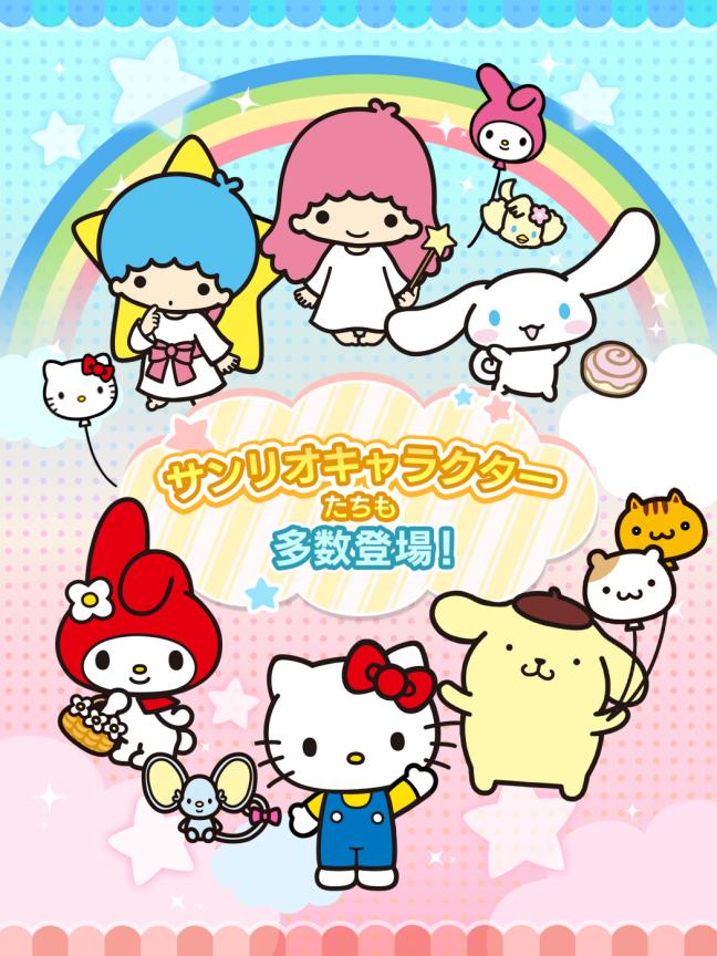 ポッピンゲームズジャパン株式会社のプレスリリース画像8