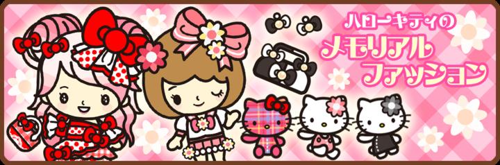 ポッピンゲームズジャパン株式会社のプレスリリース画像2