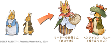 ポッピンゲームズジャパン株式会社のプレスリリース5