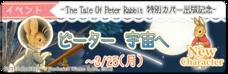 ポッピンゲームズジャパン株式会社のプレスリリース2