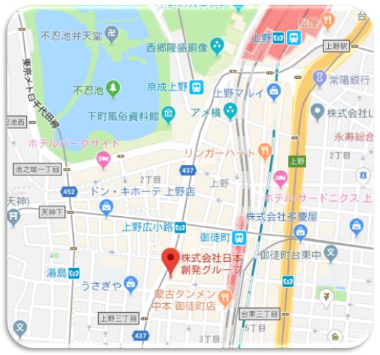 株式会社日本創発グループのプレスリリース画像2