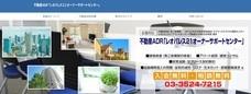 特定非営利活動法人日本住宅性能検査協会のプレスリリース