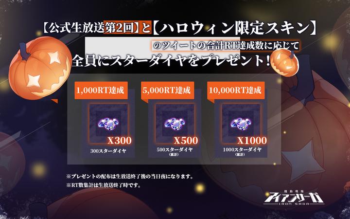 T Game Entertainment Ltdのプレスリリース画像3