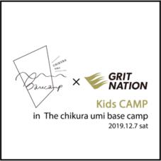 株式会社GRIT NATIONのプレスリリース5