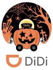 DiDiモビリティジャパン株式会社のプレスリリース