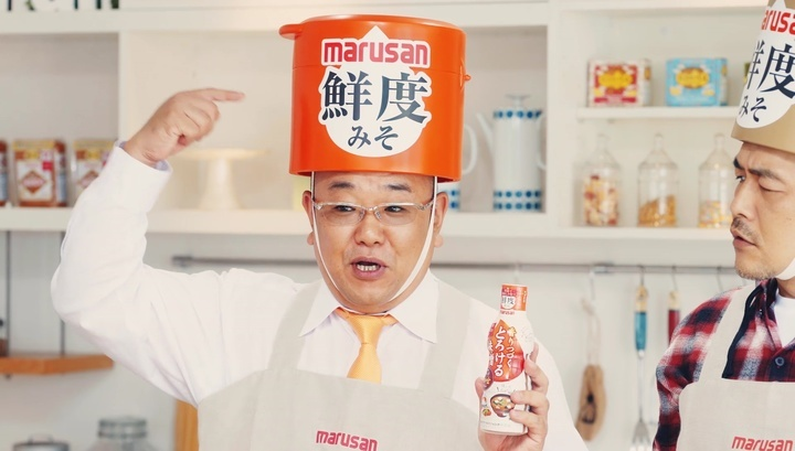 マルサンアイ株式会社のプレスリリース画像3