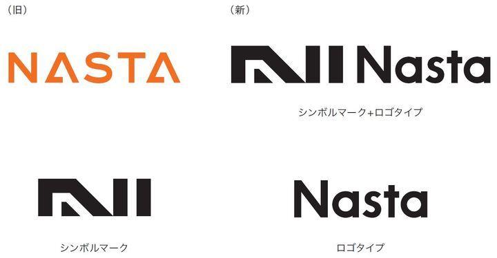 株式会社ナスタのプレスリリース画像2