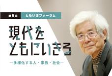 公益財団法人 浄土宗ともいき財団のプレスリリース1