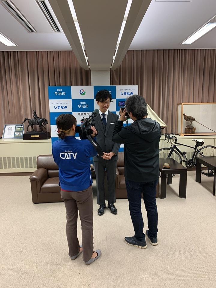 キスケ株式会社のプレスリリース画像2
