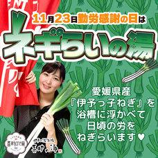 キスケ株式会社のプレスリリース13
