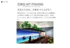 キスケ株式会社のプレスリリース12