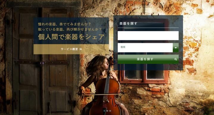 合同会社atsumariのプレスリリース画像1