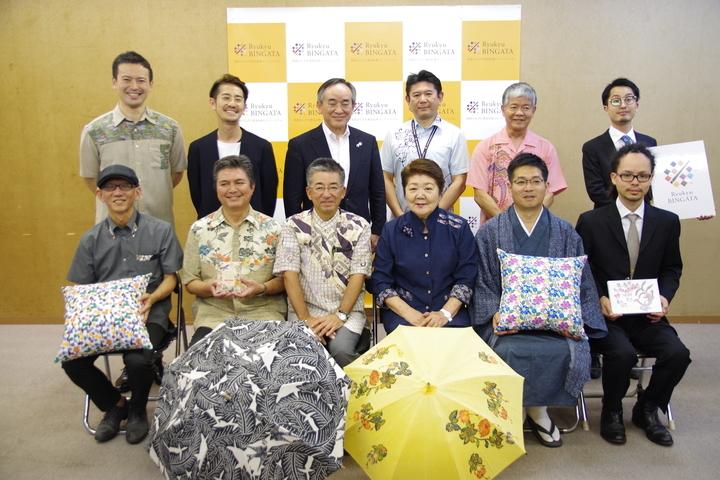 琉球びんがた普及伝承コンソーシアムのプレスリリース画像3