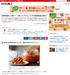 韓国農水産食品流通公社のプレスリリース2
