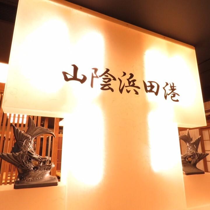 フロンティア・フーズ20(株)/山陰浜田港のプレスリリース画像6