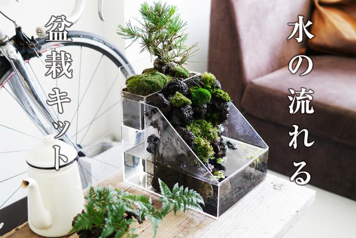 京造制作所のプレスリリース画像1