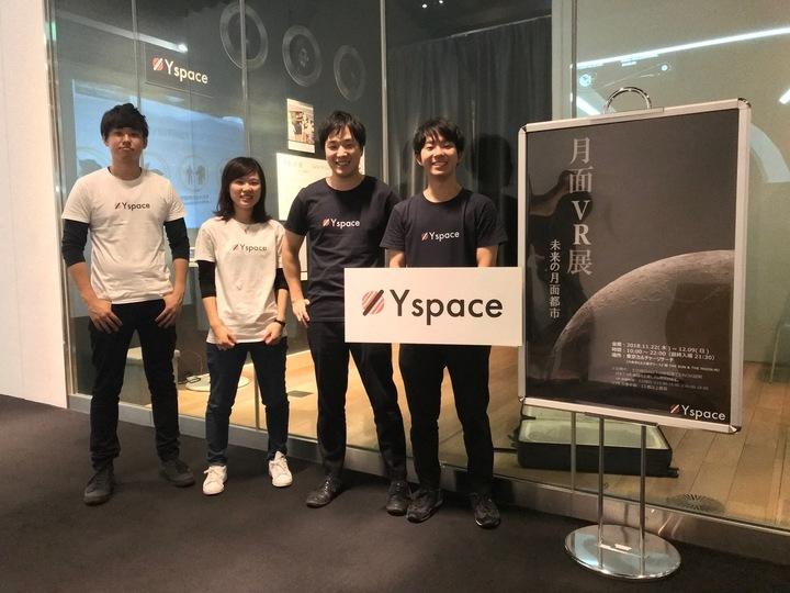 合同会社Yspaceのプレスリリース画像3