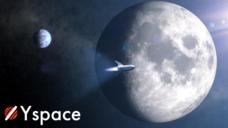 合同会社Yspaceのプレスリリース1