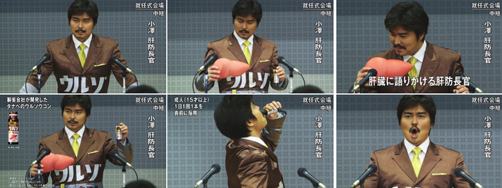 田辺三菱製薬株式会社のプレスリリース画像10