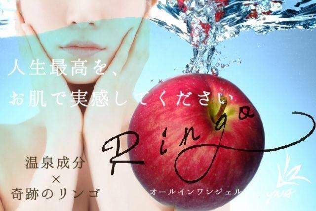 YNAのプレスリリース画像1