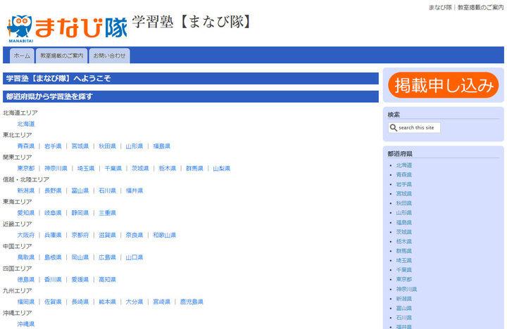 ウィン・ウィン株式会社のプレスリリース画像3